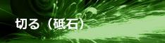 02_common_s_navi_01