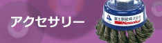 02_common_s_navi_07