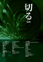 36_catalog_b_04-2