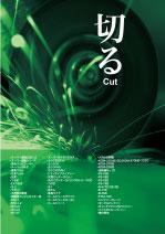 36_catalog_b_04